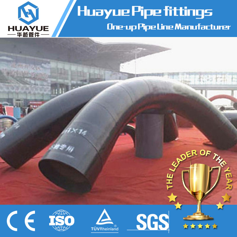 Steel Pipe Bends