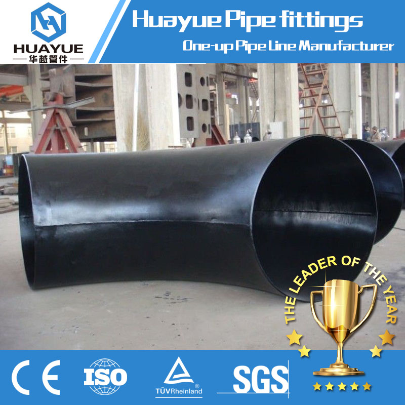 Large Diameter Butt Welding Fittings