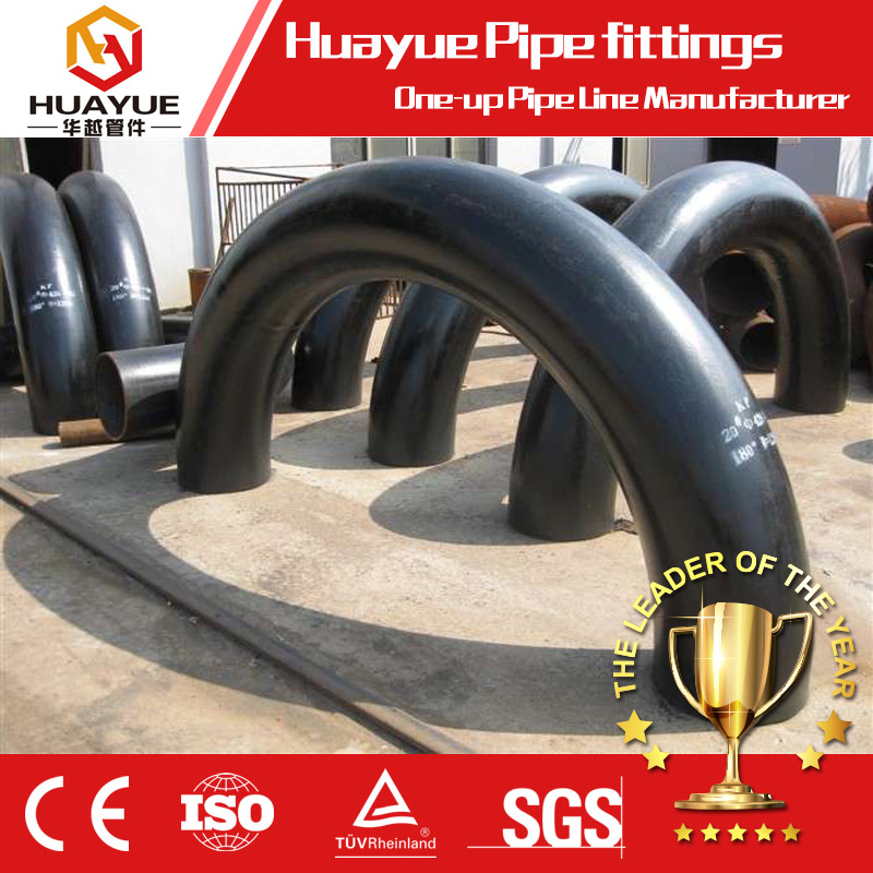 ASTM API 5L GR B Buttweld Pipe Bends