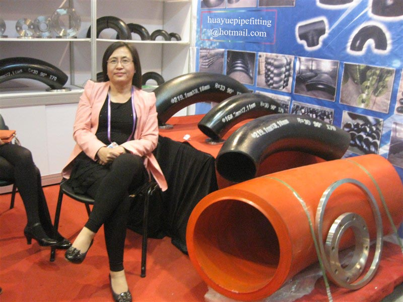 Huayue Pipe Fittings at China Import And Export Fair